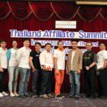 งานสัมมนา Thailand Affiliate Summit 2015